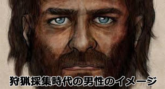 1万年前の原始時代の男性のイメージ画像
